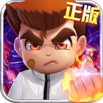 热血物语手游 v2.11 BT版下载