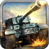 开炮吧坦克 v1.4.1 变态版下载