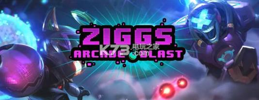吉格斯电玩爆破 v1.0 预约 截图
