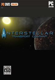 星际运输公司免安装版下载