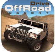 越野驾驶沙漠完整版下载v1.0.3