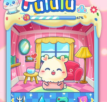 可爱的虚拟宠物Pululu