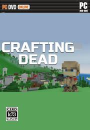 crafting dead 中文硬盘版下载
