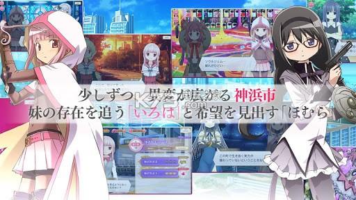 魔法纪录魔法少女小圆外传 v1.4.51 正版ios下载 截图