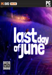 六月的最后一天 免安装未加密版下载