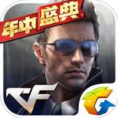 cf最后战役最新版下载v1.0.22.160