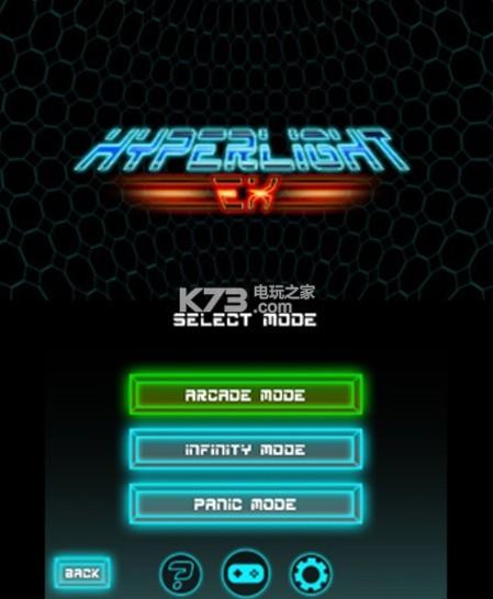 超级光速ex 美版下载 截图