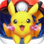 口袋妖怪日月双人对战模式下载v1.2.5