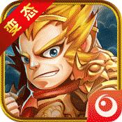 新少年西游 v1.0.0 BT版下载