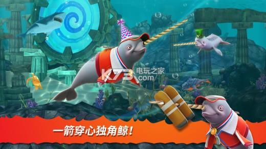 饥饿鲨进化5.1.0 破解版下载 截图