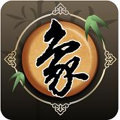 欢乐中国象棋手机版下载