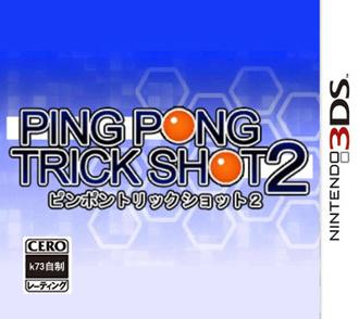 Ping Pong Trick Shot 2美版下载