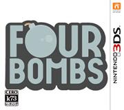 四颗炸弹 美版下载