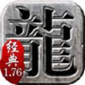 蓝月争霸 v1.0.0 安卓正版下载