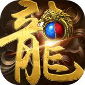 王者传奇 v2017.5.12 七夕活动版下载
