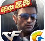 cf手游黑羽美化包 v1.0 最新版下载