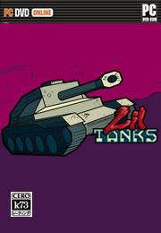 小小坦克硬盘版下载