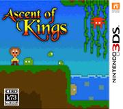 君王的崛起 欧版下载