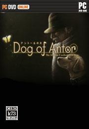 安托尔的狗硬盘版下载