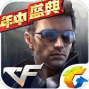 穿越火线虚拟机 v1.0 最新版下载