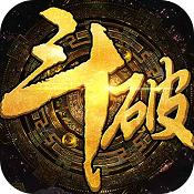 斗破天宫 v1.3.3 BT版下载