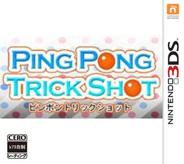 Ping Pong Trick Shot 美版下载