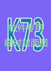 asf挂卡工具 v3.0.1.9 中文版下载