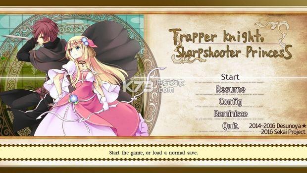猎人骑士与射手公主 免安装版下载 截图