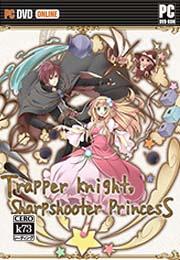 猎人骑士与射手公主免安装版下载
