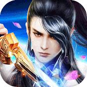 轩辕仙界百度版下载v1.0.0