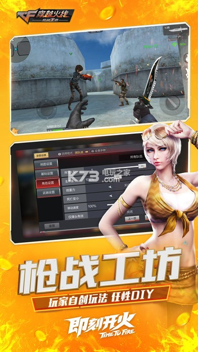 cf手游荒岛求生版本 下载v1.0.22.160