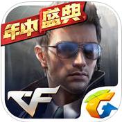 cf手游荒岛求生模式 v1.0.25 官网下载