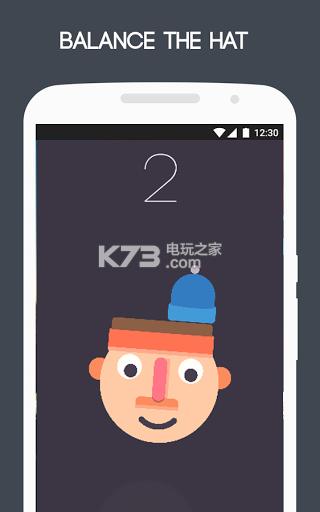 平衡帽子 v1.2.1 游戏下载 截图