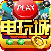 鱼丸游戏 v7.0.10.1.0 手游下载