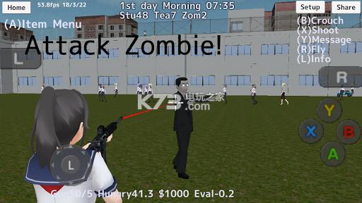 学校女生模拟器 v1.4 中文破解版下载 截图