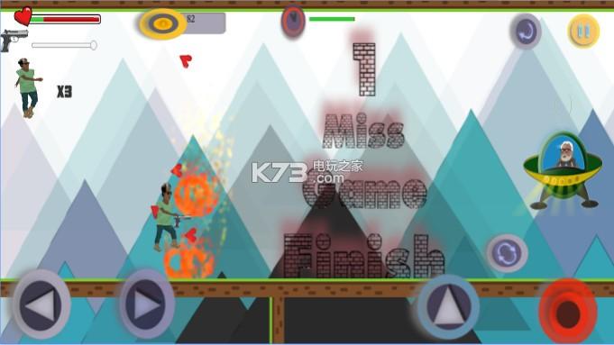 dj冒险 v1.0 游戏下载 截图