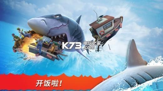 饥饿鲨进化 v8.2.0 无敌版下载 截图
