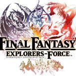 最终幻想探索者之力 v1.0 下载