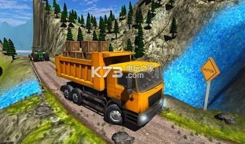 卡车驾驶赛 v1.0 官网下载 截图