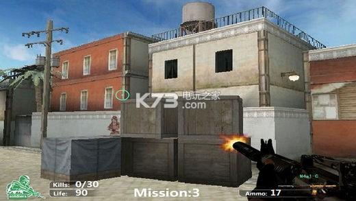 Sniper Special Blood Killer v1.0 手游下载 截图