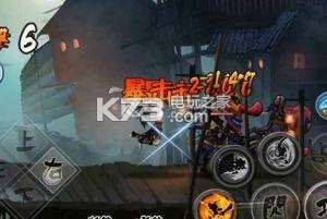 魂武者 v1.0 官方下载 截图