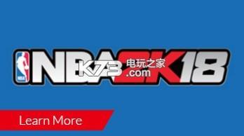 nba2k18 传奇黄金版下载 截图