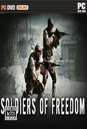 自由战士 免安装未加密版下载