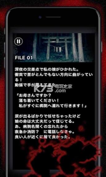 恐怖意味 v1.0 游戏下载 截图