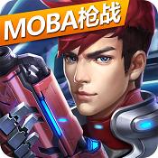 英雄枪战ios版下载v1.1.4
