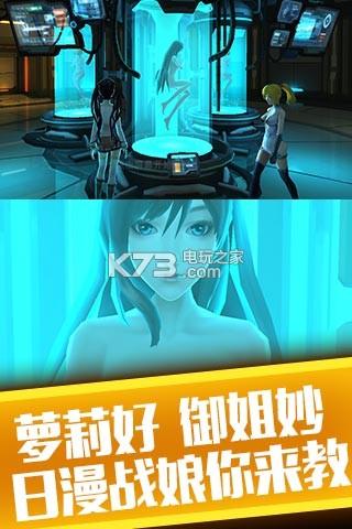 X战娘VR版 v1.0 满vip私服下载 截图