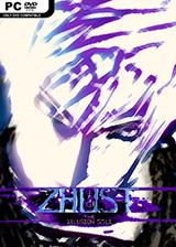 ZHUST幻象的灵魂 免安装版下载