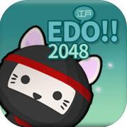 2048任务忍者猫之王游戏下载v1.00.15