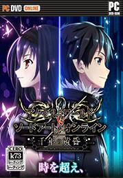 加速世界vs刀剑神域千年的黄昏中文破解版下载