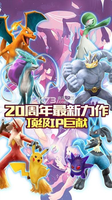 口袋妖怪蓝宝石 v1.0 神兽下载 截图